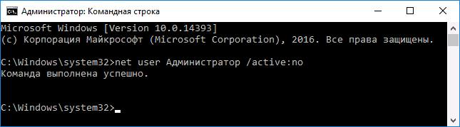 kak_udalit_polzovatelya_Windows_1022.jpg
