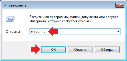 kak-otklyuchit-programmu-v-avtozagruzke-v-windows-75.png