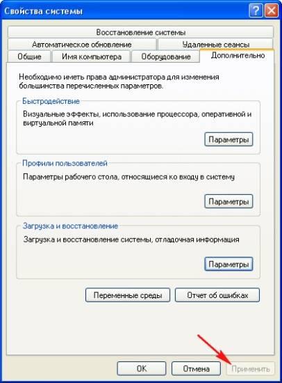 1392645603_23.jpg