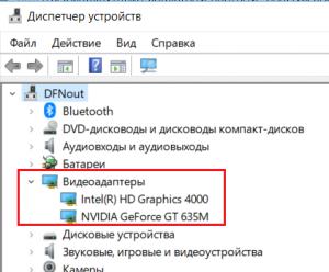 nout-video-2-300x248.png