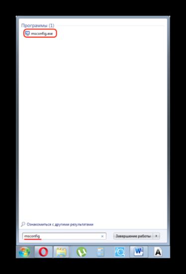 uskoryaem-zagruzku-windows-image3.png