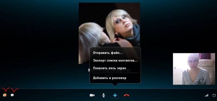 jekran-skype-pri-zvonke-vam.jpg