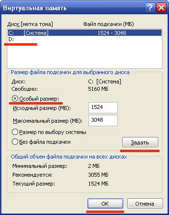 svoistva-sistemi-3.jpg
