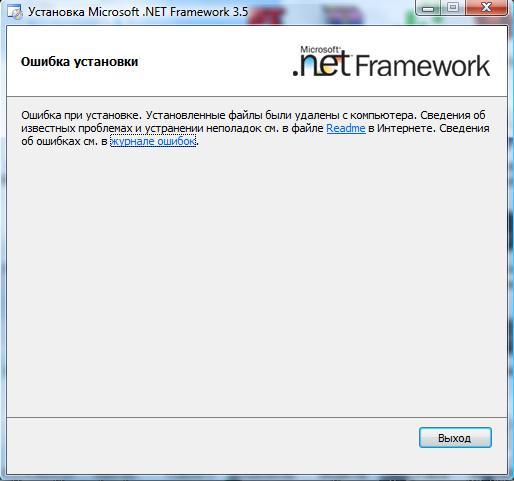 oshibka_ustanovki_net_framework_3.5.jpg