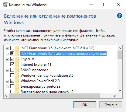 enable-net-framework-4-windows.png