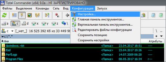 04-TC-Konfiguratsiya.png