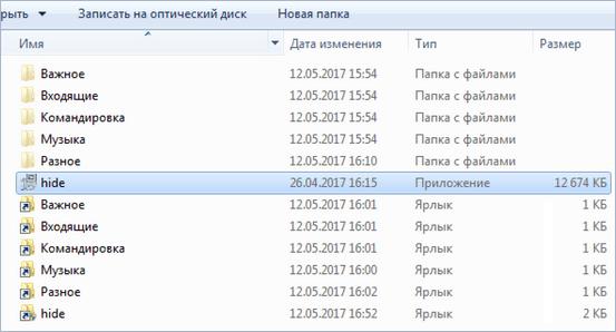 06-vid-fajlov.png
