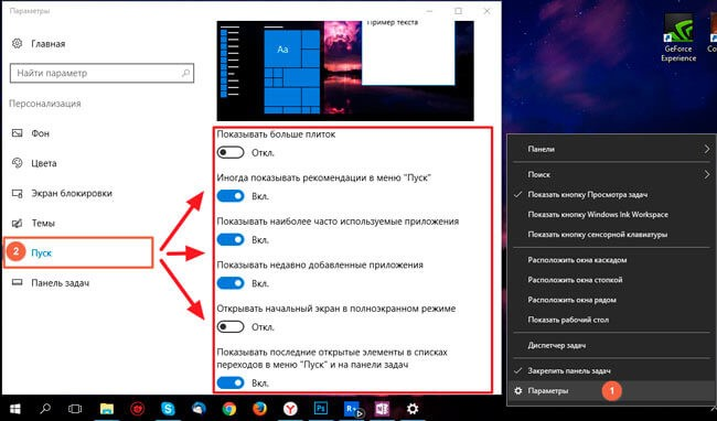 3-tune-up-windows10-tiles.jpg