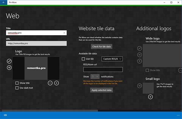 pin-more-tile-settings.png