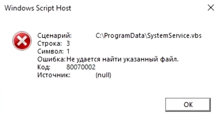Error_WHS_Can_Not_Find_File_1.jpg