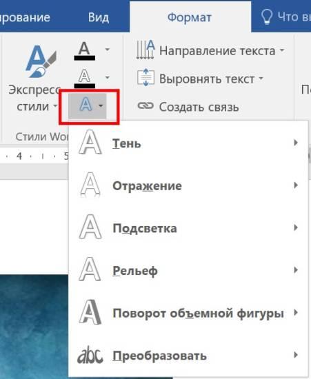 9-text-pole.jpg
