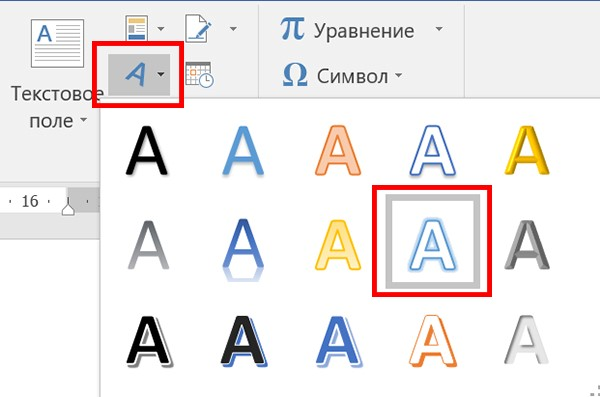 2-wordart.jpg