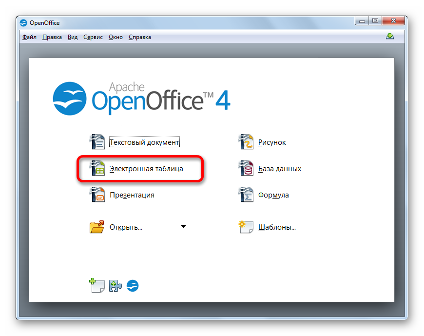 Perehod-k-e`lektronnyim-tablitsam-v-Apache-OpenOffice.png