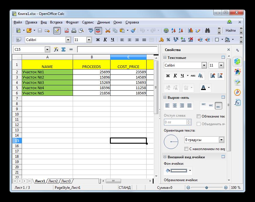 Fayl-s-rasshireniem-XLSX-otkryit-v-Apache-OpenOffice-Calc.png