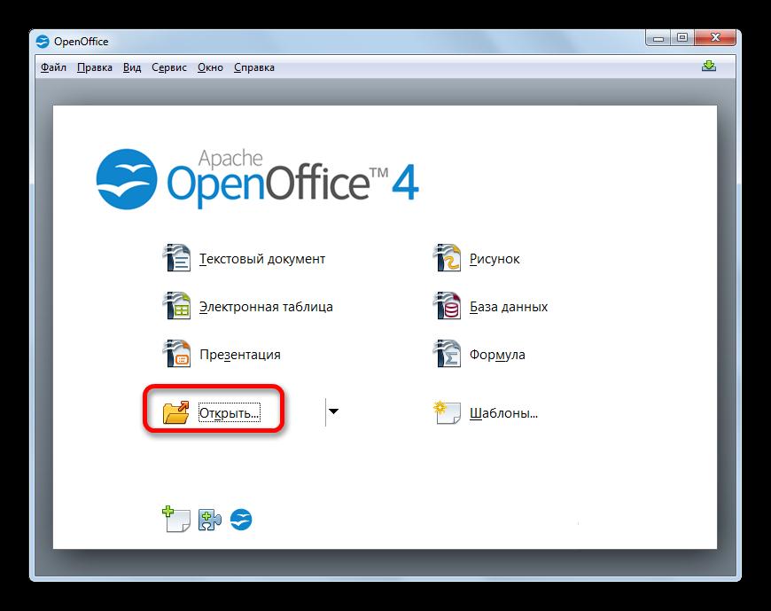Perehod-v-okno-otkryitiya-fayla-v-Apache-OpenOffice.png
