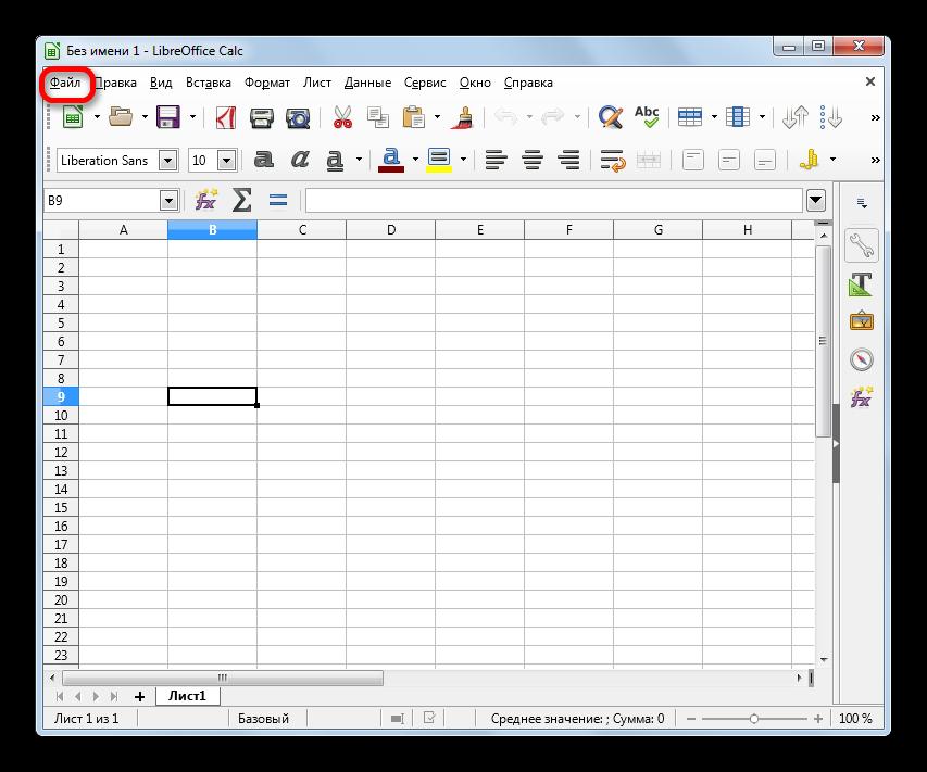 Perehod-v-razdel-Fayl-v-menyu-v-LibreOffice-Calc.png