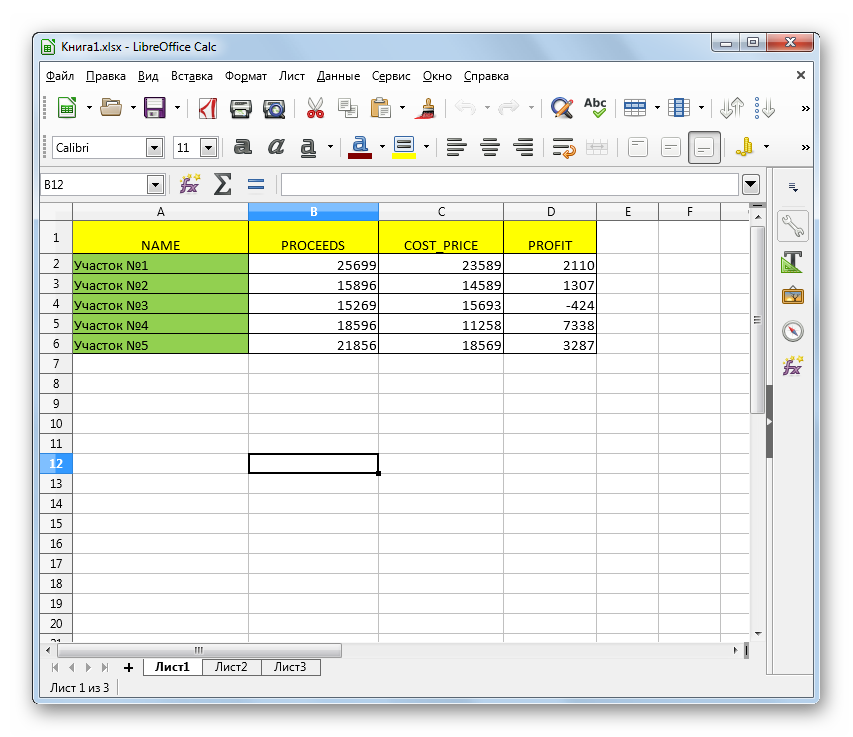 Fayl-s-rasshireniem-XLSX-otkryit-v-LibreOffice-Calc.png
