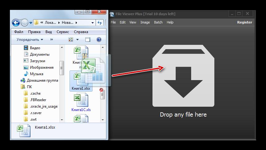 Peretaskivanie-fayla-iz-provodnika-Windows-v-okno-programmyi-File-Viewer-Plus.png