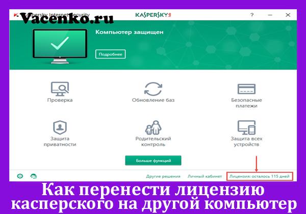 vacenko-shab-new-216.jpg