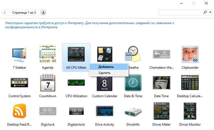 all-cpu-meter.jpg