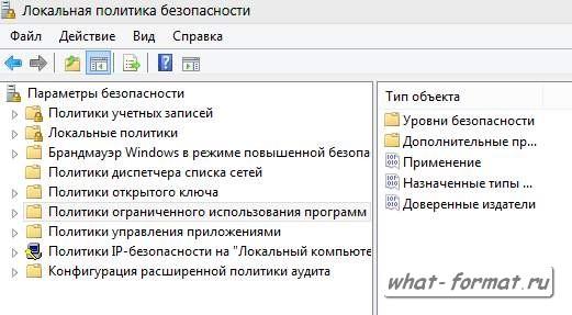 kak-otklyuchit-roditelskij-kontrol-na-windows-7-3.jpg