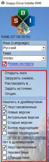 1476733606_81.jpg