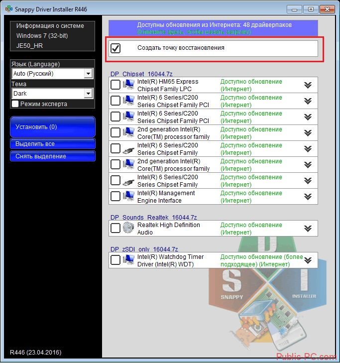 Sozdanie-rezervnoy-kopii-v-Snappy-Driver-Installer.png