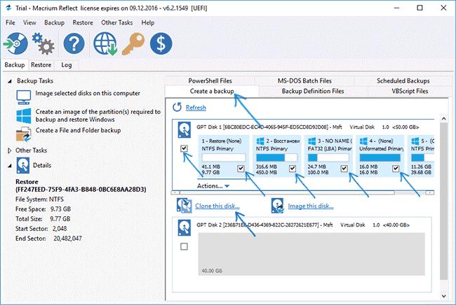 Nahodim-punkt-Create-a-backup-oboznachaem-disk-na-kotorom-razmeshhena-OS.png