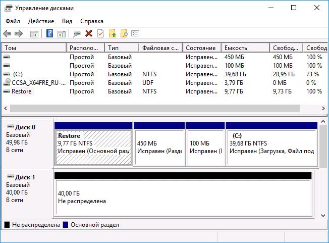 Glavnoe-menju-Upravlenie-diskami-posle-klonirovanija-diska.png