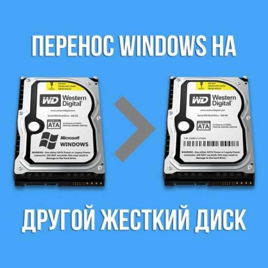 move_win.jpg