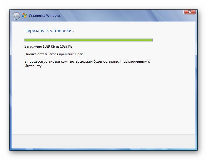 proczess-zagruzki-obnovlenij-pri-pereustanovke-windows-7.png