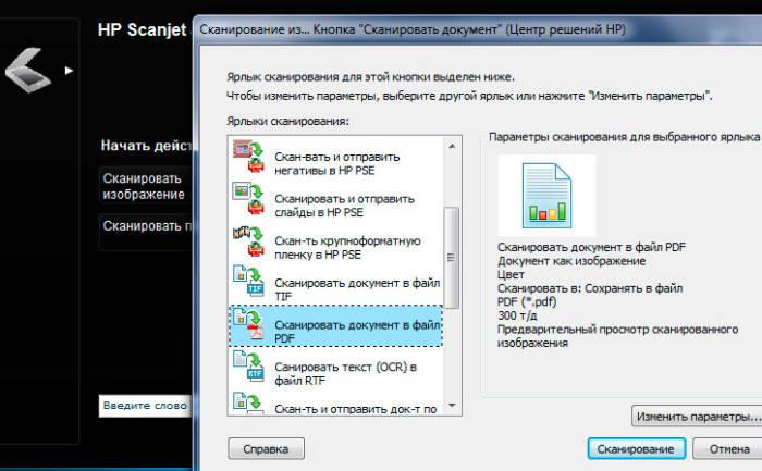 scan-pdf.jpg