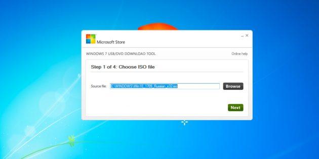 Windows-USBDVD-Download-Tool_1574835013-630x315.jpg