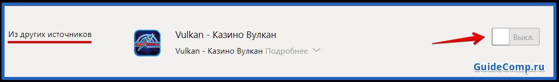 04-12-pochemu-yandex-brauzer-otkryvaetsya-sam-po-sebe-8.png