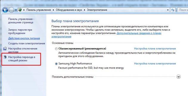 Screenshot_2-9-631x321.jpg