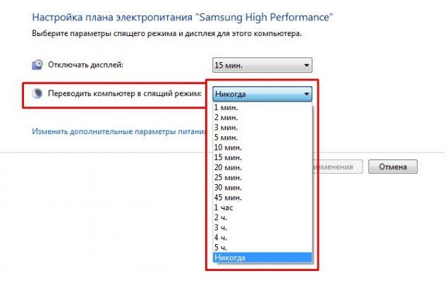 Screenshot_3-6-631x401.jpg