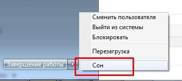 Screenshot_1-4.jpg