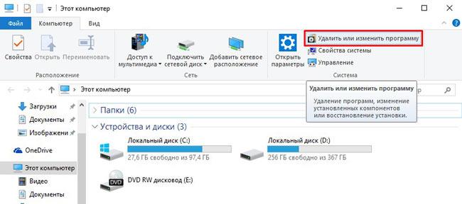 4-norton-backup.jpg