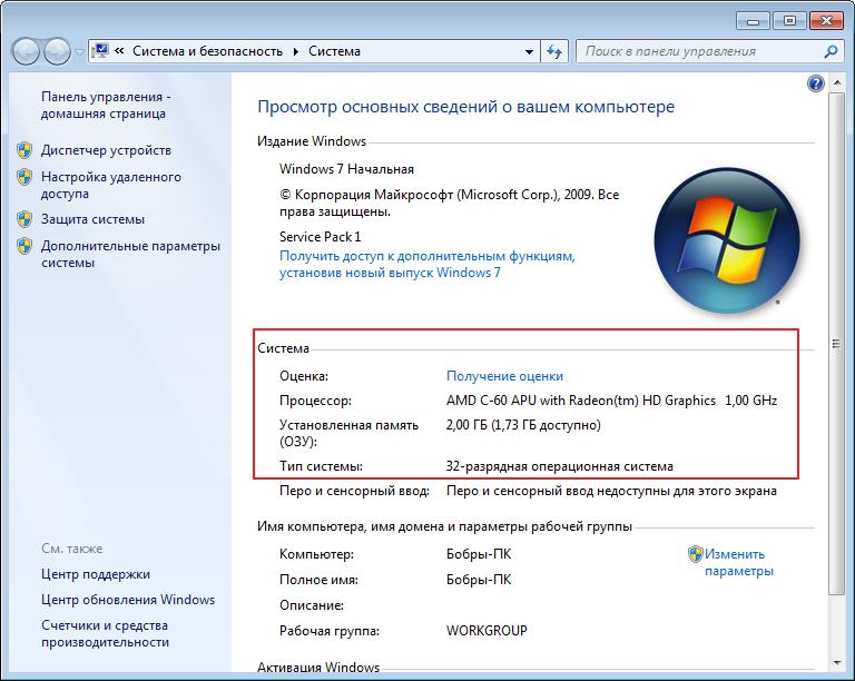 Svoystva-sistemyi-dlya-ustraneniya-oshibki-neobrabatyivaemoe-isklyuchenie-v-prilozhenii-.NET-Framework-1.png