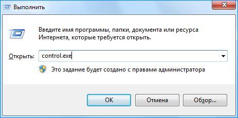komanda-control.jpg