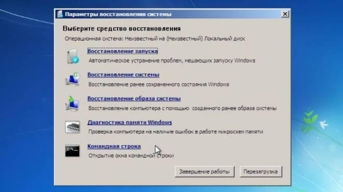 System-Repair.jpg