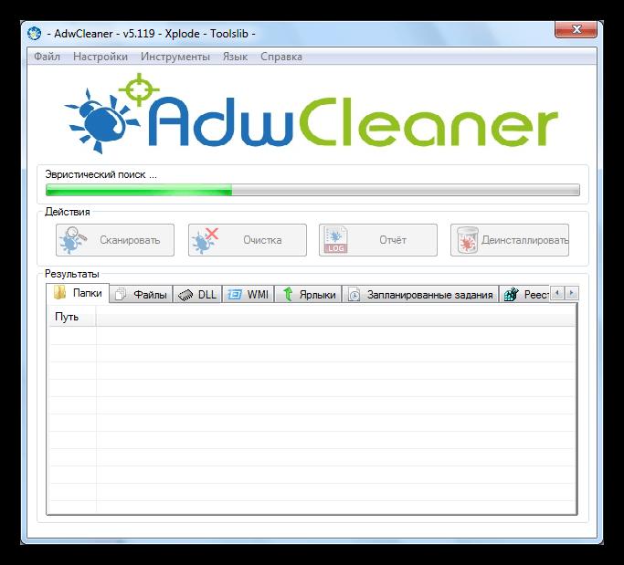 Udalenie-kitayskogo-virusa-programmoy-AdwCleaner.png
