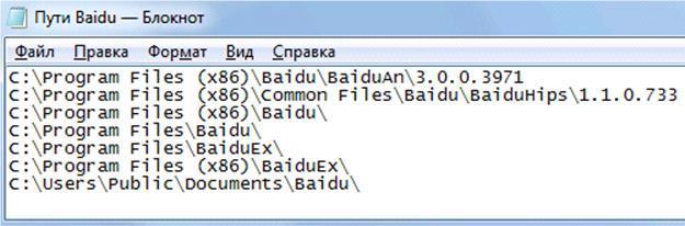 28255135503-xvosty-programmy.jpg