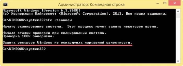 1418643297_16.jpg