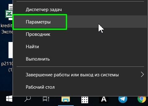 1550605404_1-min.jpg