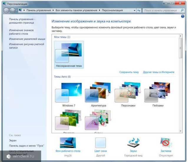 ekran-zastav-1.jpg