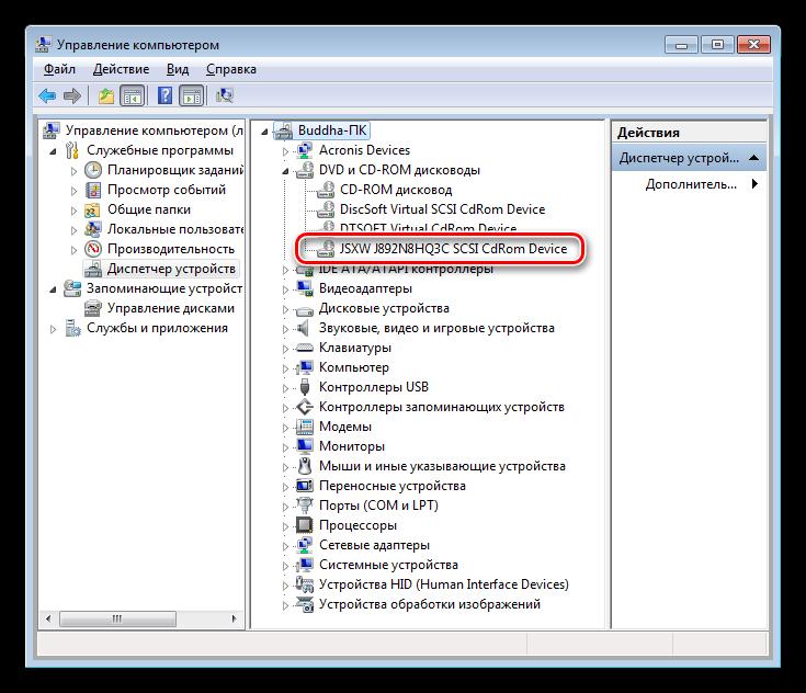 Perezagruzka-drayvera-diskovoda-v-Dispetchere-ustroystv-Windows-7.png
