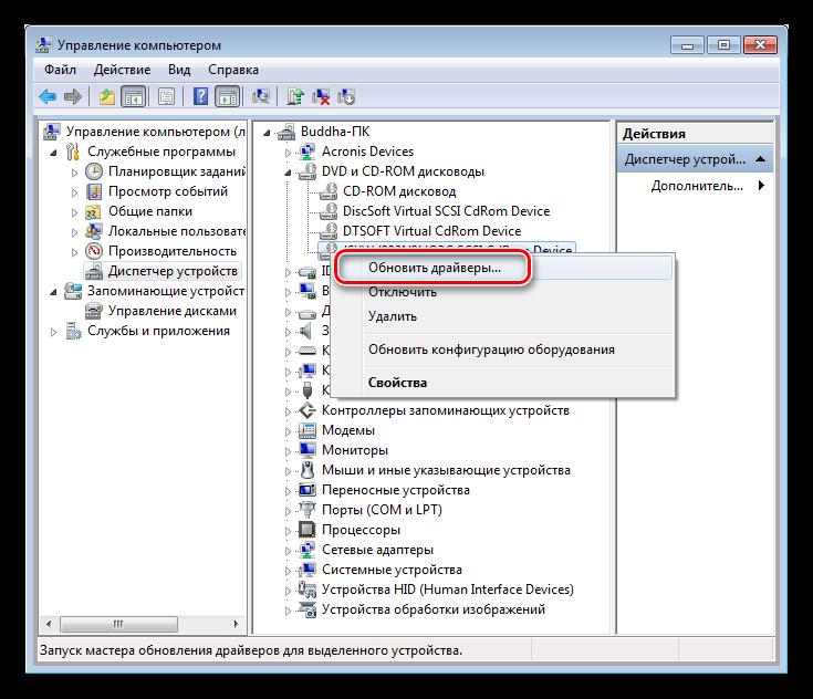 Perehod-k-obnovleniyu-drayverov-diskovoda-v-Dispetchere-ustroystv-Windows-7.png
