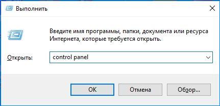 komanda-control-panel.jpg