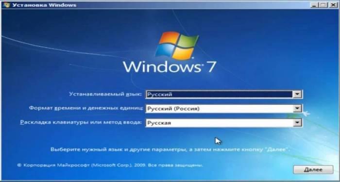 windows7-install.jpg